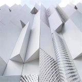 柳州造型穿孔鋁單板 採光穿孔鋁單板吸音效果
