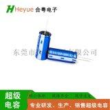超级电容柱式法拉电容2.7V 20F