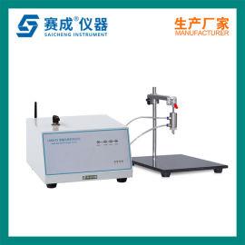 化妆品软管耐压泄漏测试仪