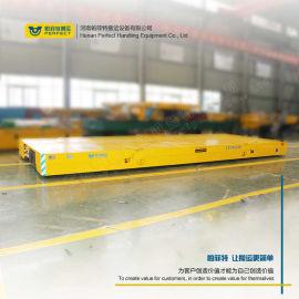 轨道平板车 钢结构转运 无线遥控蓄电池轨道地轨车