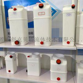 6升系列液压动力单元塑料油箱