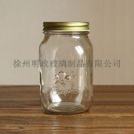 罐头瓶蜂蜜瓶玻璃瓶储物罐果酱瓶酱菜瓶密封罐雕花瓶