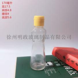 香油瓶芝麻油瓶麻油瓶酱油瓶醋瓶橄榄油瓶山茶油瓶