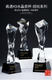 西安水晶奖杯制作设计、颁奖活动奖杯制作厂家