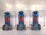 調節閥控制閥上海廠家直銷--碩翔閥門