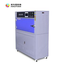 光照加速测试机,喷淋冷凝紫外光耐气候加速老化箱