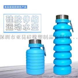 创意旅行折叠水杯600ML骑行运动水壶可伸缩杯子