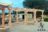 石雕长廊景观石头走廊曲阳磊泰园林大理石花架葡萄架