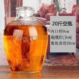 泡酒玻璃瓶復古風格珍藏酒罈子大泡酒罐酒缸泡菜罈子