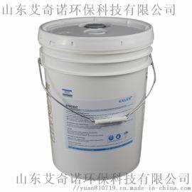 酸式反渗透膜阻垢剂EN-180咨询价格
