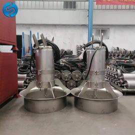 潜水搅拌机 铸件式潜水搅拌机生产 持久耐用 兰江