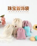 厂家专业生产环保购物袋,帆布袋 ,棉布袋