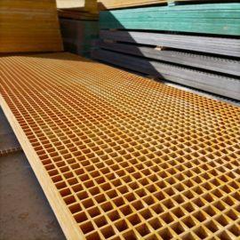 拉挤玻璃钢格板生产厂家化工厂平台格栅板