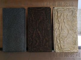 陕西建材厂直销人造石背景墙室内外装修材料硬质火焰石