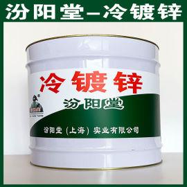 冷镀锌、良好的防水性、冷镀锌、工期短