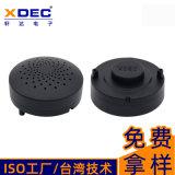 轩达扬声器55.4*16.2 4Ω2W圆形腔体喇叭
