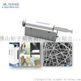 手持纳米纤维敷料静电纺丝仪