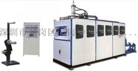 HX-660 自动液压碗盖成型机(可配机械手堆叠)