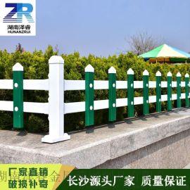 景观护栏 PVC草坪护栏,花园栅栏,绿化隔离栏