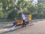 高壓衝洗車 百易小型電動衝洗車工地降塵路面水掃車