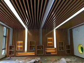 木纹铝格栅吊顶铝方通天花