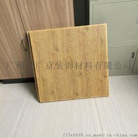 广州厂家生产供应木纹铝扣板天花金属天花板