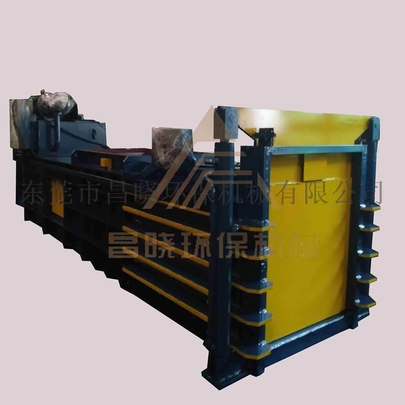 薄膜液压打包机 半自动塑料打包机 昌晓机械设备