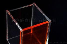 有机玻璃收纳盒-定做大号礼品盒盒子厂家-盛春广告