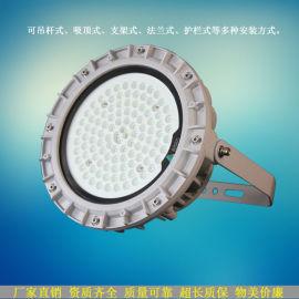 武汉防爆燈-武汉LED防爆燈