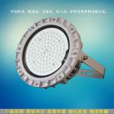 武漢防爆燈-武漢LED防爆燈
