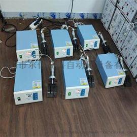 东信高科超声波焊接机 深圳超音波塑料熔接机厂商