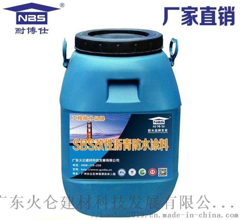 湖南AMP-100橋面反應型防水塗料廠家直銷