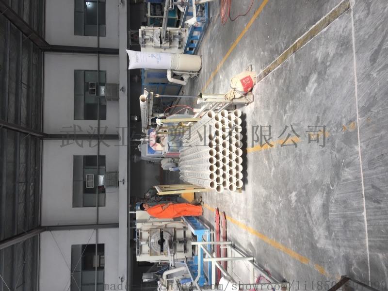 湖北pvc给水管生产厂家