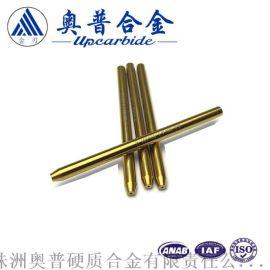 株洲供应硬质合金水刀砂管 高硬度高压喷嘴