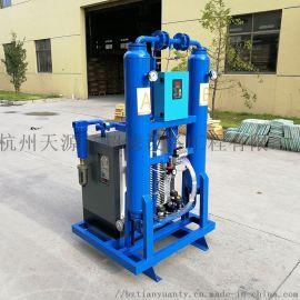 压缩空气低露点组合式干燥机 冷干机加吸干机