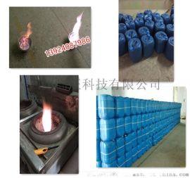 醇基环保燃料油添加剂 厨房甲醇燃料火力助燃剂