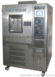 东莞高鑫动态耐臭氧老化试验机