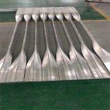 外墙扭曲铝单板 扭曲铝板  碳铝单板