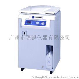 日本ALP进口CL-32L高压灭菌器供应商