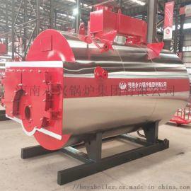 河南永兴锅炉集团供应4吨燃油燃气热水锅炉