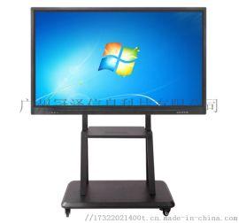 电子白板教学一体机85寸触摸屏