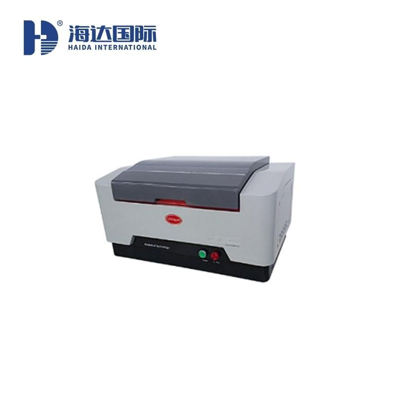 多功能分析仪 熒光光譜儀