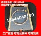 全新耦合板 平板天线 天线耦合器GX-9304A