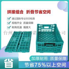 西诺604022F 水果折叠周转箱 物流箱可折叠
