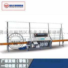 强龙义海玻璃机械BSZ-8325玻璃直边磨边机