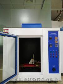 口罩阻燃性能测试仪 纺织阻燃性能试验机