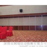 會議室折疊屏風隔斷,防火板隔音活動屏風隔斷