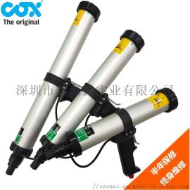 COX腊肠型气动打胶枪玻璃胶腊肠型打胶枪