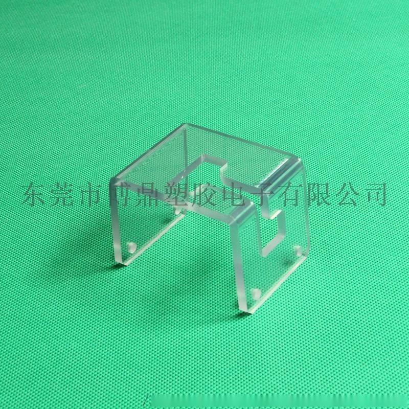 pc板 加硬聚碳酸酯板 耐力板加工折弯精雕
