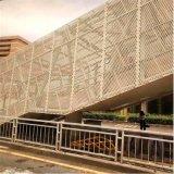 荧光体外墙冲孔铝单板 斜边孔铝单板背景墙